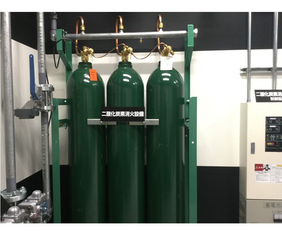 CARBON DIOXIDE (CO2) FIRE EXTINGUISHING SYSTEM