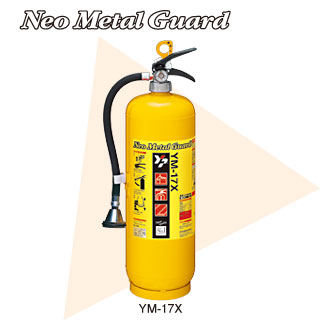 FIRE EXTINGUISHER FOR METAL FIRE