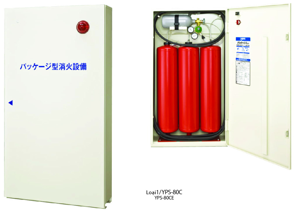 PACKAGED FIRE EXTINGUISHING SYSTEMS