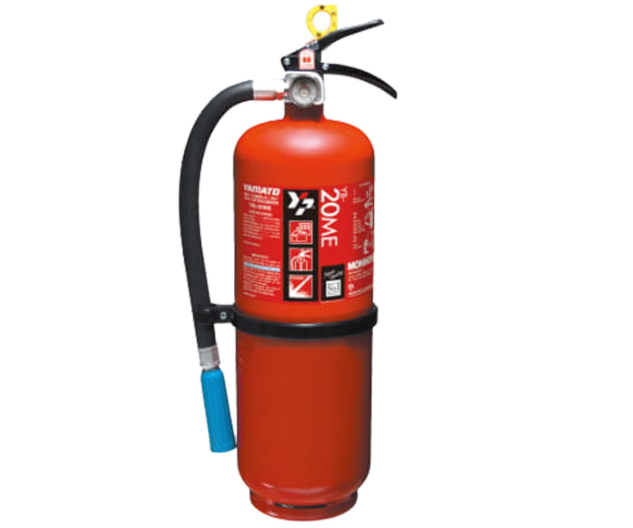 DRY CHEMICAL (KU) FIRE EXTINGUISHER