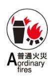 http://yamatoprotecvietnam.com/images/chua%20chay%20ABC%20-%20Copy%20(2)%20-%20Copy.jpg